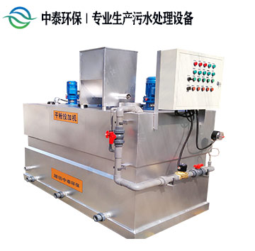 自动溶药装置