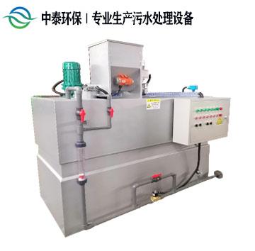 三槽式自动溶药装置