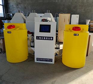 湖南二氧化氯发生器发货现场