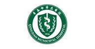 青岛市立医院