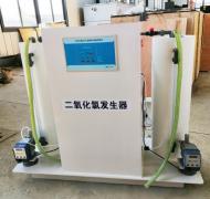 二氧化氯发生器发货现场