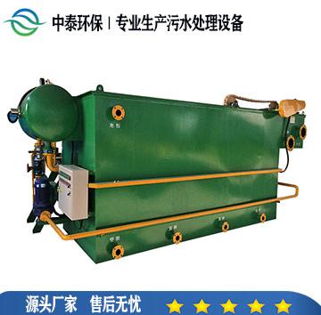 <b>溶气气浮机日常使用中容易处理问题</b>