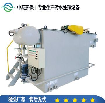 <b>气浮机处理不同废水展现不同效果</b>