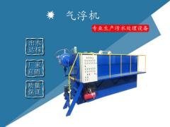<b>气浮机污水处理优势</b>