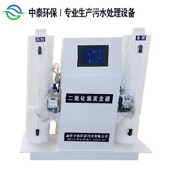 <b>二氧化氯发生器的优点和缺点</b>