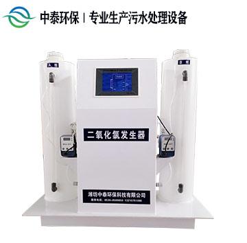 <b>二氧化氯发生器广泛应用于二次供水中</b>
