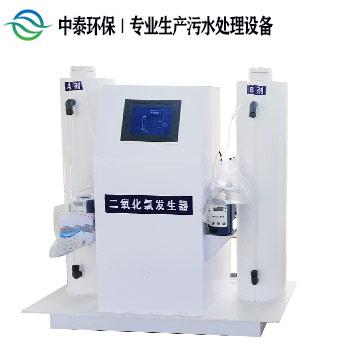 <b>二氧化氯发生器如何计算运营成本</b>