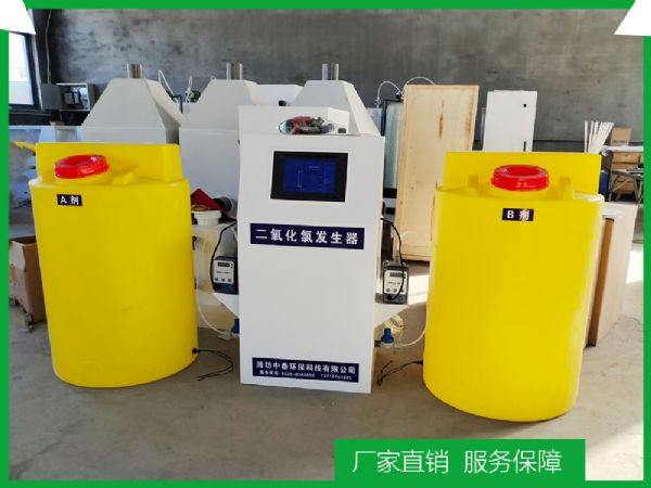 <b>二氧化氯发生器的检测办法</b>