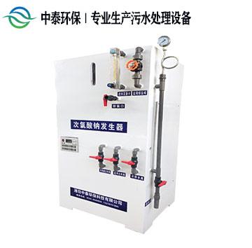饮用水消毒设备如何调节